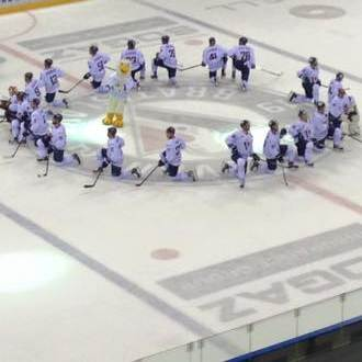 Bratislava Ice Hockey Tickets
